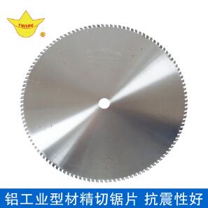 铝工业型材锯片